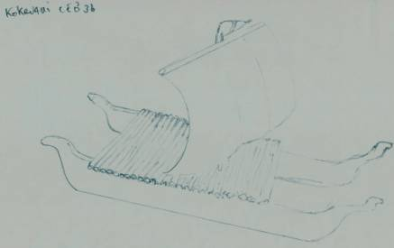 Dessin © 2005 Taifea Kokauani Pirogue double à voile