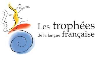 Trophées de la langue française